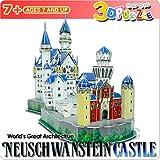 【3Dパズル】 ノイシュバンシュタイン城  ドイツ