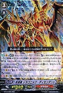 【カードファイト!!ヴァンガード】 抹消者 ドラゴニック・ディセンダント RRR bt10-006 《騎士王凱旋》