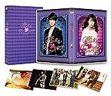 恋するヴァンパイア DVD[DVD]