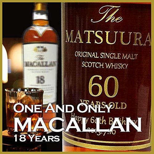 名入れウイスキー ザ・マッカラン 18年 700ml木箱入り
