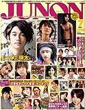 JUNON (ジュノン) 2008年 07月号 [雑誌]