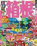 るるぶ箱根'15~'16 (るるぶ情報版(国内))