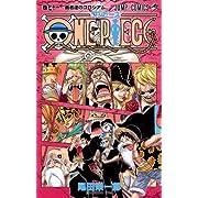 ONE PIECE 71 (ジャンプコミックス)