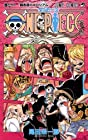 ONE PIECE -ワンピース- 第71巻