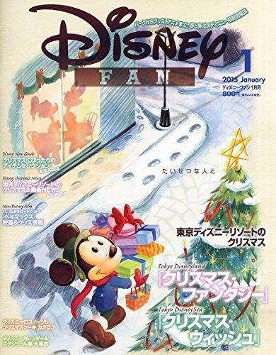 Disney FAN (ディズニーファン) 2015年 01月号 [雑誌]