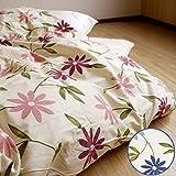 肌掛け布団用 掛け布団カバー シングル 140×190 綿100% 可愛い花柄 日本製 【50-1370】 ピンク