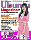 Ubuntu Magazine Japan vol.09