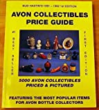 avon collectibles price guide most popular avon collectibles 1991 92