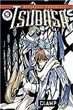 Tsubasa Volume 5: RESERVoir CHRoNiCLE (Tsubasa Reservoir ...