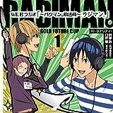 TVアニメ バクマン。 DJCD WEBラジオ~バクマン。放送局~ラジマン。 金未来杯編 Vol.1