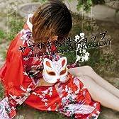 コスプレ小物・道具☆手作り・狐のお面(きつねのおめん)◆ 夏目友人帳 夏祭◆覆面/マスク/仮面01