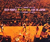 Live in Japan - Def Leppard
