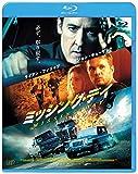 ミッシング・デイ [Blu-ray]