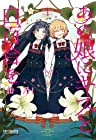 あの娘にキスと白百合を 第1巻 2014年05月23日発売
