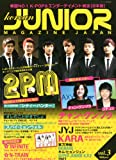 Korean JUNIOR MAGAZINE JAPAN (コリアン・ジュニア・マガジン・ジャパン) 2011年 10月号