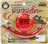 ポケウォーカー専用シリコンカバーA:ホウオウ(RED)