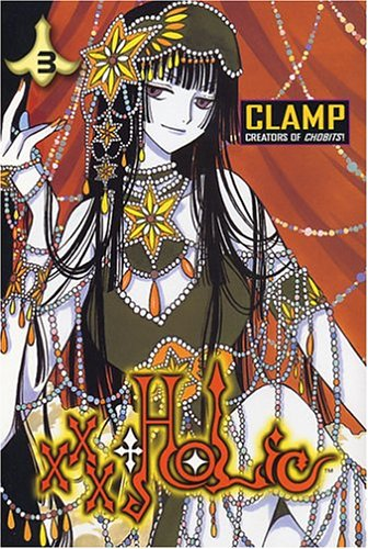 XXXholic vol.3 (Xxxholic (Graphic Novels))William Flanagan