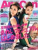 AneCan (アネキャン) 2013年8月号