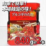 CJコープ プルコギ韓国風焼肉のタレ 840g×2本セット