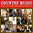 Country Music Hall of Fame and Museum 2016 Wall Calendar