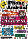 App iPhone&amp;Android NO.003 ()