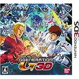 SDガンダム GGENERATION 3D(特典なし)