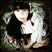 今井麻美/シャングリラ〈初回限定盤〉 (PSPゲーム「コープスパーティ」OP曲)