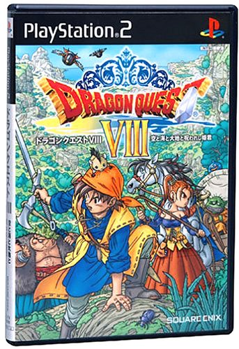 Dragon Quest VIII, the sea, the Earth, and the cursed and Princess