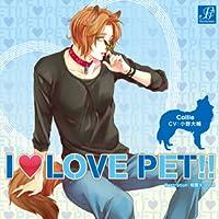 「I LOVE PET!!」 vol.1 コリー(犬)出演声優情報