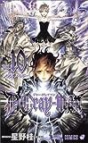 D.Gray-man Vol.10 (10) (ジャンプコミックス)