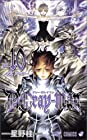 D.Gray-man 第10巻 2007年02月02日発売