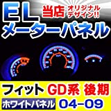 EL-HO05W ホワイトパネル Fit フィット(GD後期:2004-2006) HONDA ホンダ ELスピードメーターパネル レーシングダッシュ製