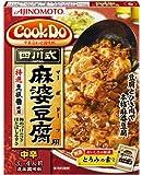 CookDo 四川式麻婆豆腐 110g×8個