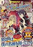 Asuka (アスカ) 2008年 08月号 [雑誌]