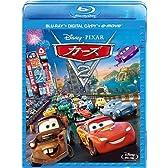 カーズ2 ブルーレイ(3枚組/デジタルコピー & e-move付き) [Blu-ray]