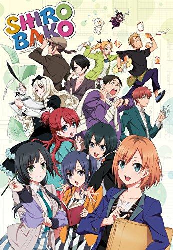 SHIROBAKO 第4巻 (初回生産限定版) [Blu-ray]