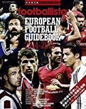 footballista EUROPEAN FOOTBALL GUIDEBOOK 2014-2015