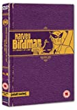 Harvey Birdman Attorney At Law - Season 1 (Region 2) (Pal) [DVD]