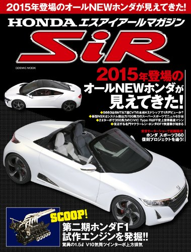【ホンダ】19年ぶりの軽スポーツ「S660」公開
