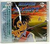 スーパーアルバトロス(CD-ROM)PCエンジンソフト/スポーツ・ゲーム 日本テレネット TJCD9002