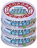 いなば とりささみフレーク食塩無添加 3缶P