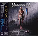 Megadeth - Countdown To Extinction (Japan 1st Press, with OBI, 2 Bonus Tracks and Logo Sticker) (TOCP-7164)