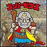 ビックリマン原画展 限定 ビックリマン原画大全 スーパーゼウス キラ仕様