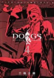 DOGS BULLETS & CARNAGE 4 (ヤングジャンプコミックス)