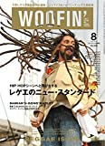 WOOFIN' (ウーフィン) 2016年 08月号