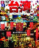 るるぶ台湾'12 (るるぶ情報版海外)