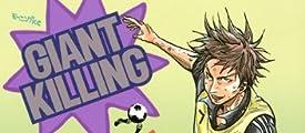 GIANT KILLING(30) (モーニングKC)