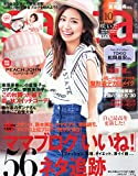 saita (サイタ) 2014年 10月号
