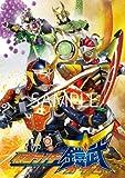 仮面ライダー鎧武/ガイム 第一巻 [Blu-ray]