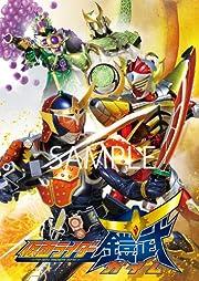 仮面ライダー鎧武/ガイム 第三巻 [Blu-ray]